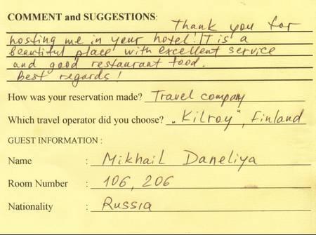 Michail Daneliya 001