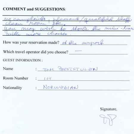 guest comment 001